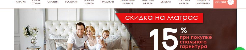 Пример внедрения CRM Битрикс24 в компании МебельМод